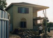 Строительство Каменщики